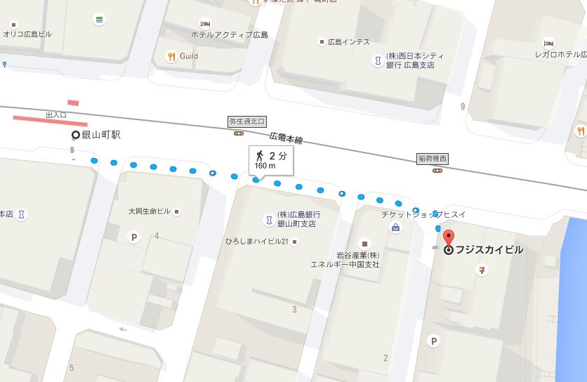 広島中央4