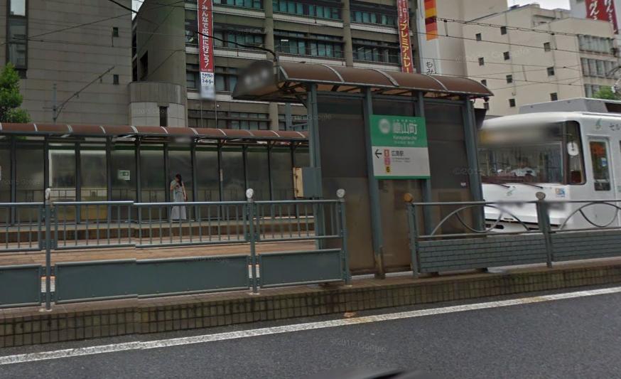 広島中央5