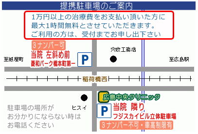 広島中央6
