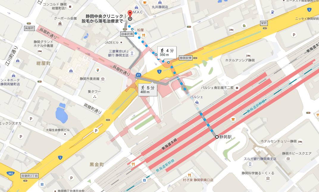 静岡中央4